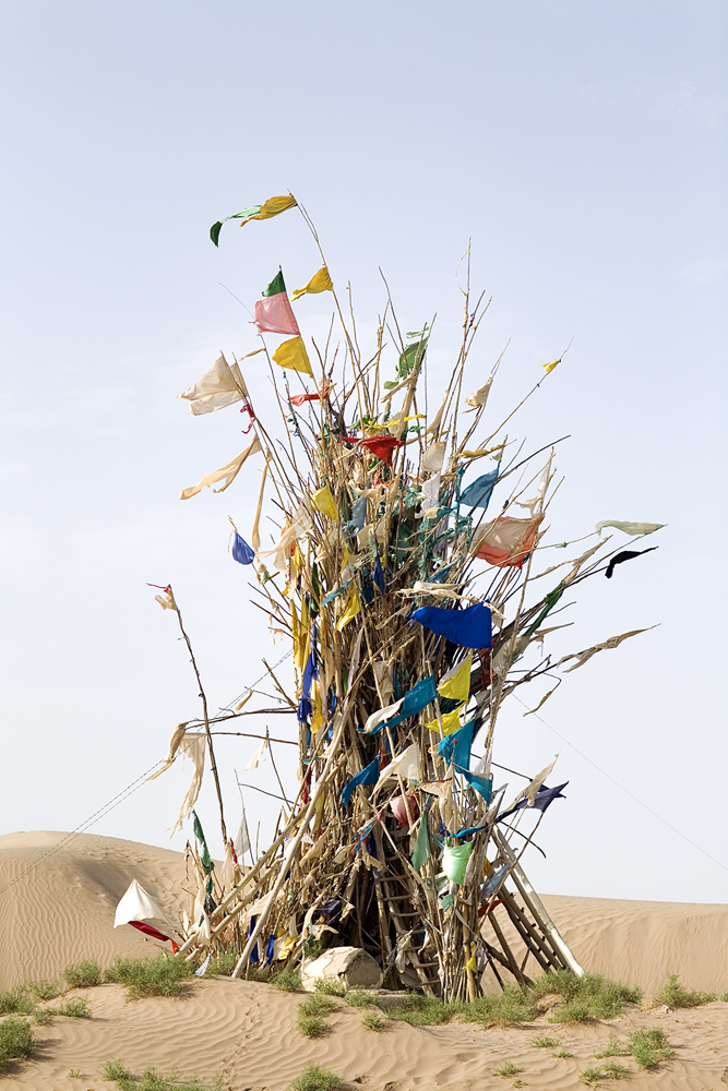 Unrevealed, Site 3 (Tall Shrine with Footprints) (2009)